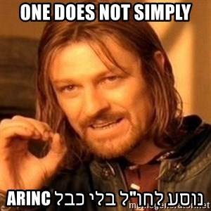 """One Does Not Simply - One does not simply נוסע לחו""""ל בלי כבל ARINC"""