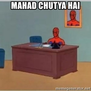 spiderman masterbating - Mahad chutya hai