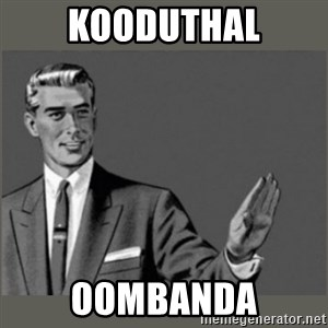 Bitch, Please grammar - Kooduthal oombanda