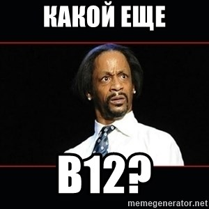 katt williams shocked - какой еще в12?