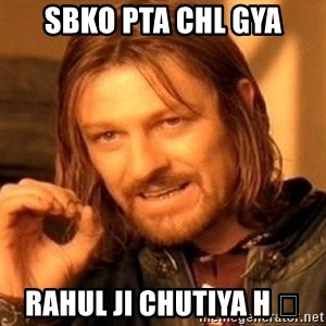 One Does Not Simply - Sbko pta chl gya Rahul ji chutiya h 😂