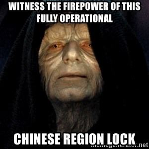 Star Wars Emperor - Witness the firepower of this fully operational chinese region lock