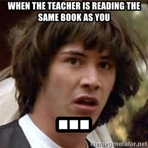 Conspiracy Keanu - when the teacher is reading the same book as you ...