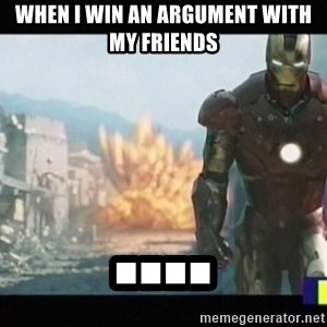 Iron man walks away - When I win an argument with my friends  ....