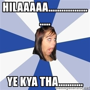 Annoying Facebook Girl - Hilaaaaa....................... Ye kya tha...........