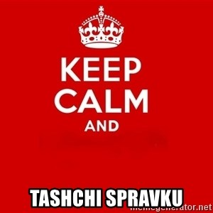 Keep Calm 2 - TASHCHI SPRAVKU