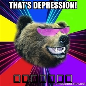 Party Bear - That's Depression! 🎺🎉🎊🎉🎊🎉🎺