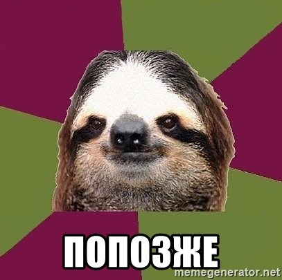 Just-Lazy-Sloth - попозже