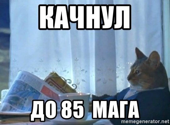 newspaper cat realization - Качнул  до 85  мага