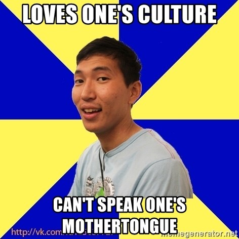 Jerk Aldarik - loves one's culture can't speak one's mothertongue