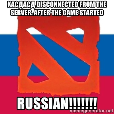 Dota2 Russian - хасдасд disconnected from the server. after the game started RUSSIAN!!!!!!!