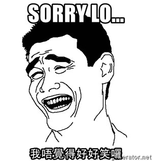 Asian Troll Face - SORRY LO... 我唔覺得好好笑囉