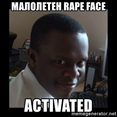 KSI RAPE  FACE - Малолетен rape face activated