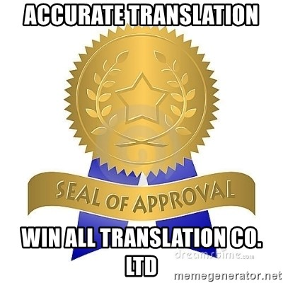 official seal of approval - accurate translation win all translation co. ltd