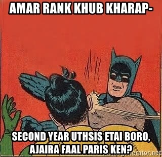batman slap robin - AMAR RANK KHUB KHARAP- SECOND YEAR UTHSIS ETAI BORO, AJAIRA FAAL PARIS KEN?