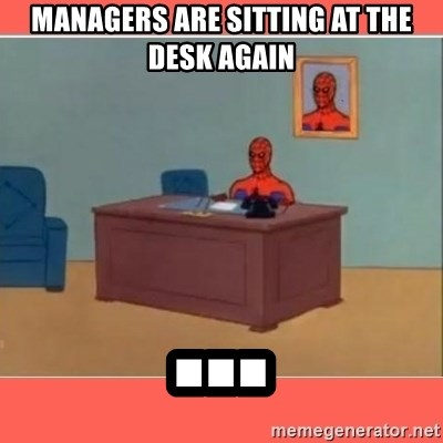 Masturbating Spider-Man - managers are sitting at the desk again ...