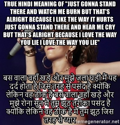 True Hindi Meaning Of