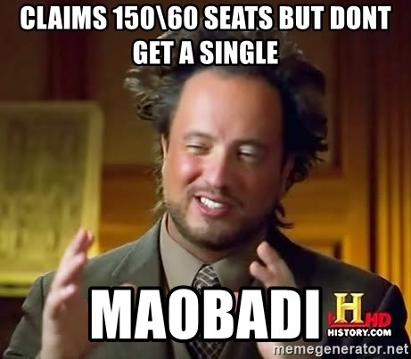 Ancient Aliens - claims 150\60 seats but dont get a single maobadi