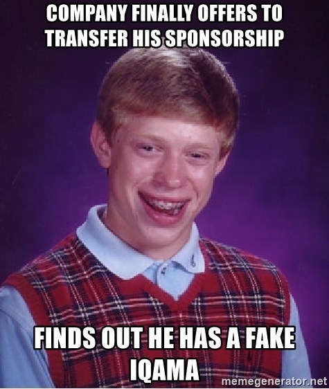 Bad Luck Brian - Company finally offers to transfer his sponsorship finds out he has a fake iqama