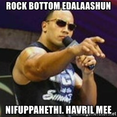 Dwayne 'The Rock' Johnson - rock bottom edalaashun nifuppahethi. havril mee