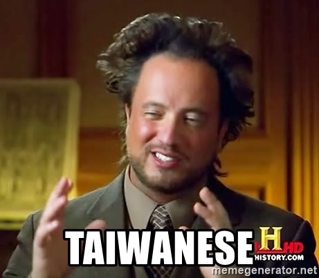 Ancient Aliens - Taiwanese