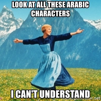 Sound Of Music Lady - LOOK AT ALL THESE ARABIC CHARACTERS I CAN'T UNDERSTAND