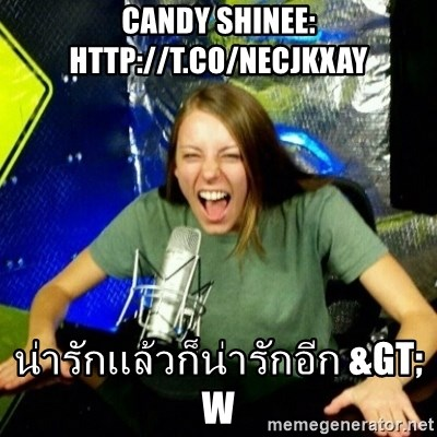 Unfunny/Uninformed Podcast Girl - Candy SHINee: http://t.co/NEcJKxAy  น่ารักแล้วก็น่ารักอีก > w