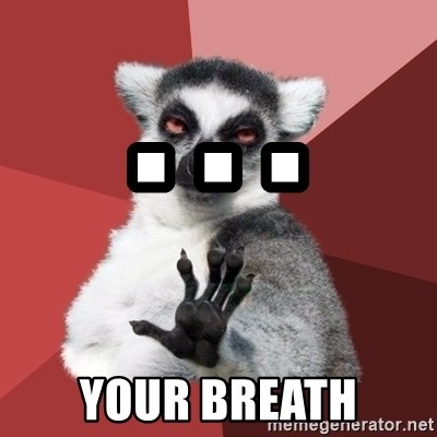 Chill Out Lemur - . . . your breath