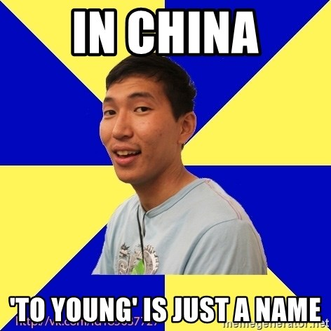 Jerk Aldarik - IN CHINA 'TO YOUNG' IS JUST A NAME
