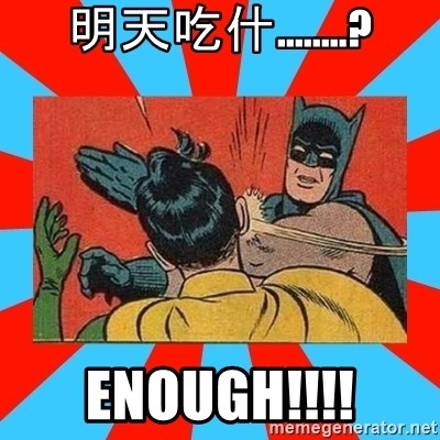 Batman Bitchslap - 明天吃什........? Enough!!!!