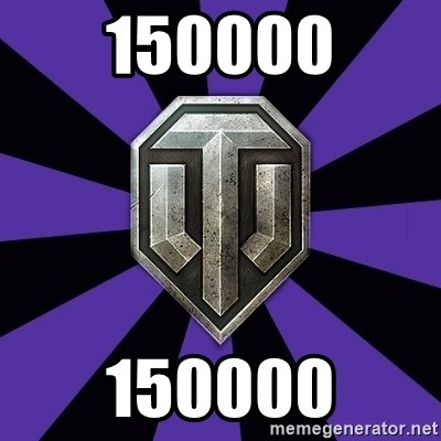 World of Tanks - 150000 150000