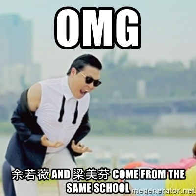 Gangnam Style - omg 余若薇 and 梁美芬 come from the same school