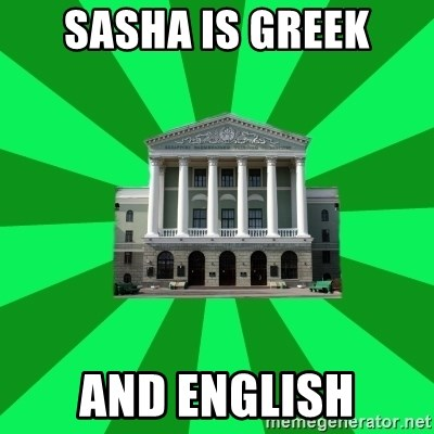Tipichnuy BNTU - SASHA IS GREEK AND ENGLISH