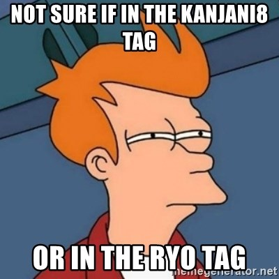 Not sure if troll - not sure if in the kanjani8 tag or in the ryo tag