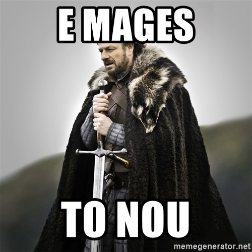 Game of Thrones - e mages to nou