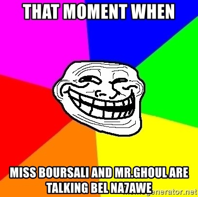Trollface - That moment when  Miss boursali and mr.ghoul are talking bel na7awe
