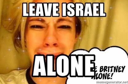 leave britney alone - leave israel alone