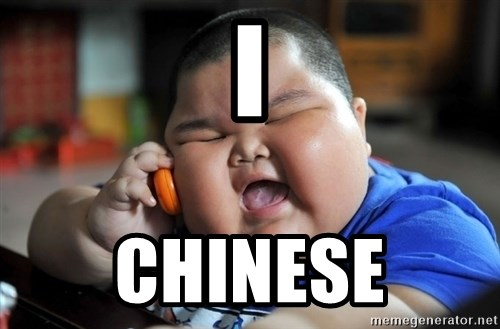 Fat asian kid on phone - I Chinese