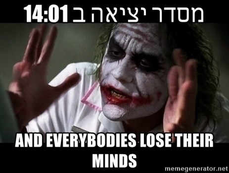 joker mind loss - מסדר יציאה ב 14:01 AND EVERYBODIES LOSE THEIR MINDS