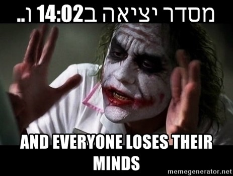 joker mind loss - מסדר יציאה ב14:02 ו.. and everyone loses their minds
