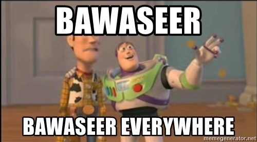 X, X Everywhere  - Bawaseer Bawaseer Everywhere
