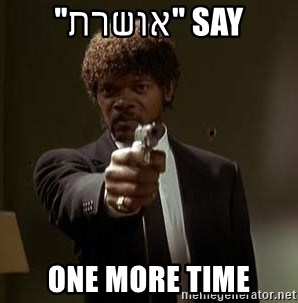 """Jules Pulp Fiction - say """"אושרת"""" one more time"""