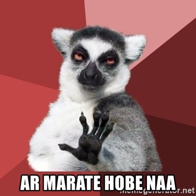 Chill Out Lemur -  ar marate hobe naa