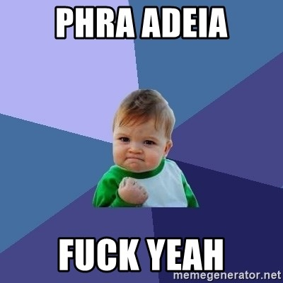 Success Kid - PHRA ADEIA FUCK YEAH