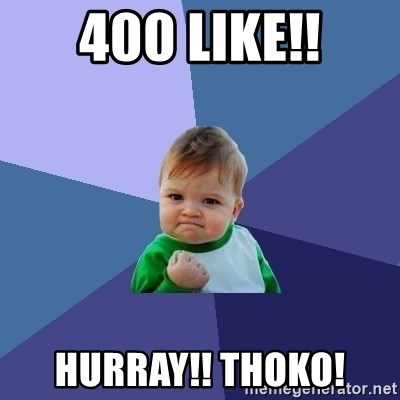 Success Kid - 400 like!! Hurray!! THOKO!