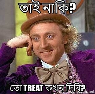 Willy Wonka - তাই নাকি? তো treat কখন দিবি?