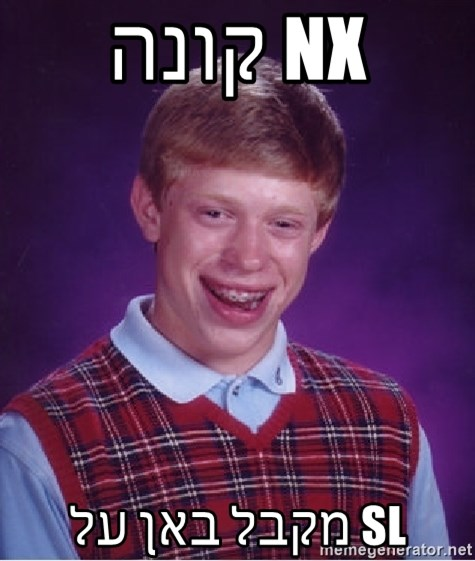 Bad Luck Brian - NX קונה SL מקבל באן על