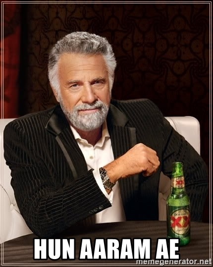 The Most Interesting Man In The World -  HUN AARAM AE