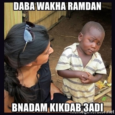 Skeptical third-world kid - daba wakha ramdan bnadam kikdab 3adi