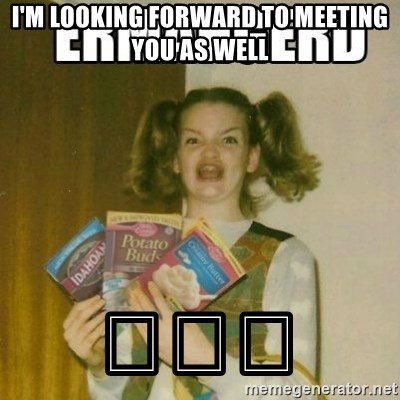 I M Looking Forward To Meeting You As Well Ermahgerd Meme